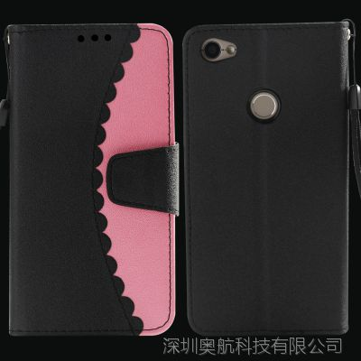 红米4A手机壳 4X 5A 红米NOTE4X 5A钱包款拼接手机保护套