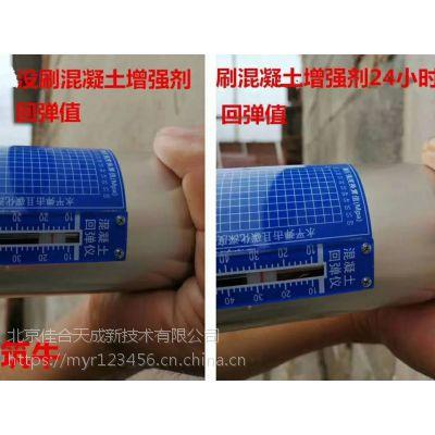 天津表面处理剂厂家 筑牛牌高效界面剂价格