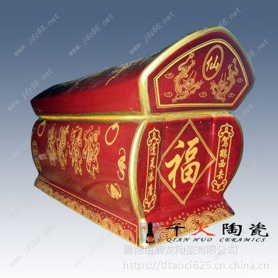景德镇陶瓷骨灰盒 寿盒厂家