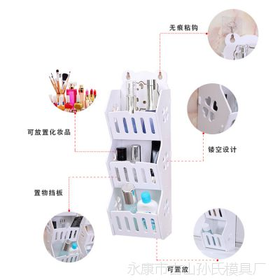 厂家批发卫生间浴室置物架壁挂粘钩厕所厨房整理化妆品收纳架
