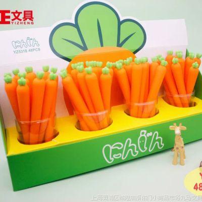韩国办公文具批发创意定制笔新款胡萝卜笔卡通中性笔文化用品