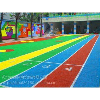 太原公司承接幼儿园彩色塑胶跑道施工