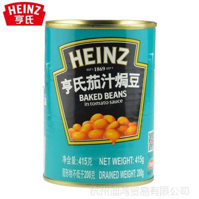 亨氏茄汁焗豆415g装 即食豆子罐头 西式早餐意面西餐调料品批发