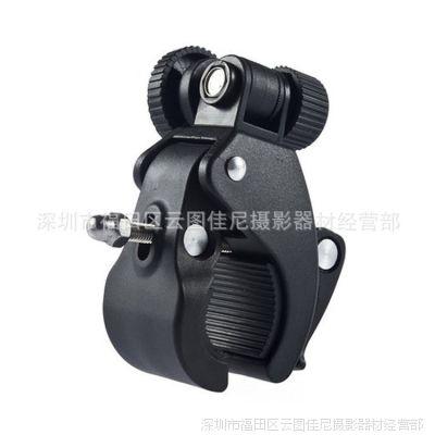 单反相机 DV数码摄像机 GOPRO 大力蟹钳夹 单车支架可调云台配件