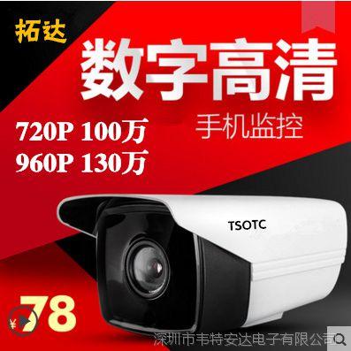 720P 960P网络高清摄像机 100万 130万红外夜视摄像头