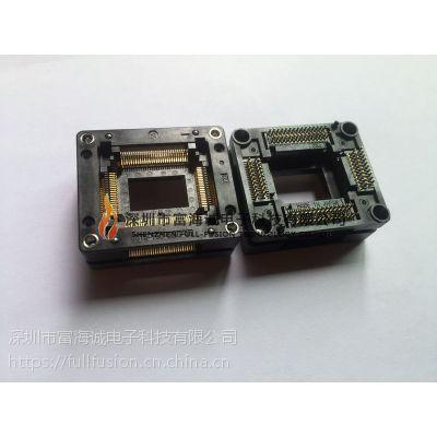 Enplas OTQ-100-0.65-03 IC插座 QFP100PIN 0.65MM间距 测试座