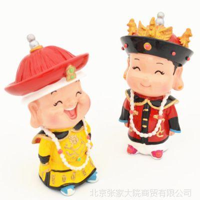 故宫旅游纪念品皇帝皇后小泥人家居装饰工艺品小摆件礼品实用创意