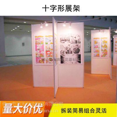 八角柱作品十字形展架 带轮子可拆卸移动展板 企业宣传活动展览架
