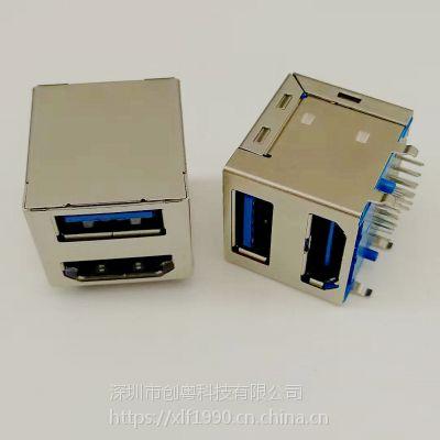 HDMI母座19P带USB3.0母座9P/二合一插座/90度四脚插板DIP/弯脚/有柱/全包壳/蓝胶