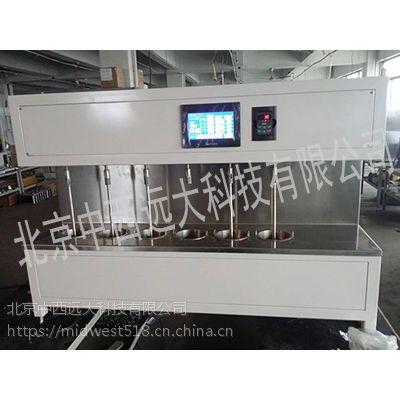 立式去污测定机(中西器材) 型号:m289699