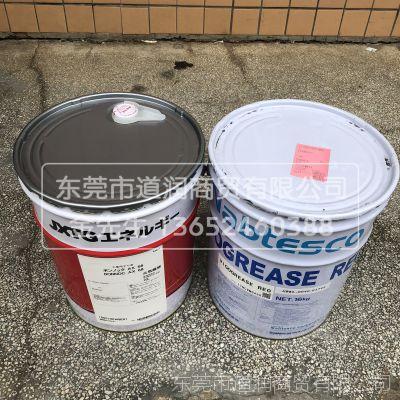 (FANUC)A98L-0040-0174#16KG润滑脂