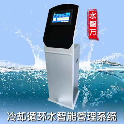 水智方-冷却循环水智能管理系统