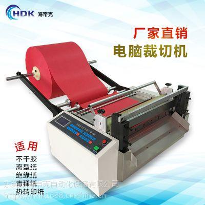 新款针织布料全自动裁切机纤维布切断机无尘切布机切无纺布的机器