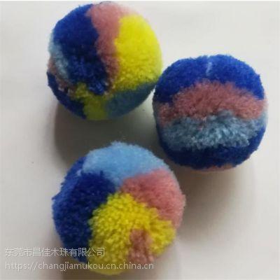 四混色毛线球饰品配件毛球