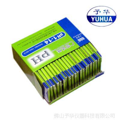 上海三爱思广范试纸ph1-14ph广泛试纸酸碱测试纸 现货批发