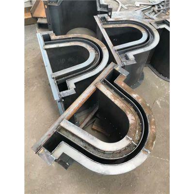 定制排水沟模具-排水沟模具-大进模具(查看)
