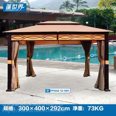 山东户外庭院罗马帐篷遮阳棚雨棚凉亭欧式高档广告帐篷TPGAZ12-1001蓬世界