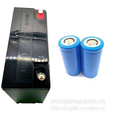 RQTB锂电池 12V电动喷雾器电池 厂家直销加工定制