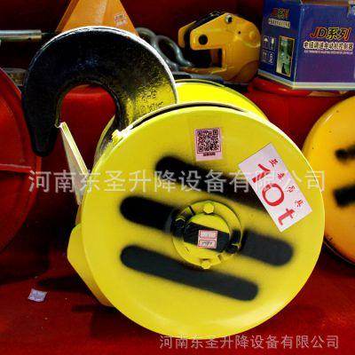 厂家定制起重机吊钩钩轮滑车钩1吨2吨3吨5吨10吨电动葫芦钩高品质
