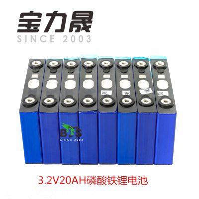 中航全新3.2V 20AH磷酸铁锂动力型防爆电池汽车应急启动动力电池