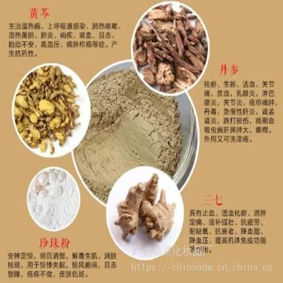 化妆品批发厂家生产草本面膜粉