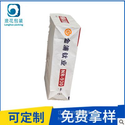 厂家提供防水防潮、环保阀口式钛白粉全纸袋