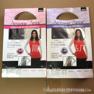 Amazing Arms 短款丝网内衣 前扣 塑身美体 TV热销