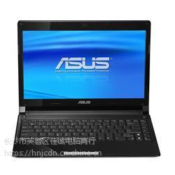 长沙华硕笔记本维修,华硕电脑花屏黑屏售后级维修点
