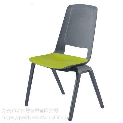 加厚学生椅 塑料培训椅 会议椅批发 可连排堆叠办公椅 简约职员椅 职员椅子