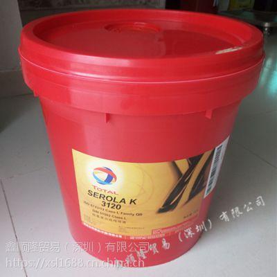 道达尔TOTAL CORTIS AL 220合成型无渍循环油