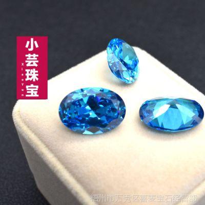进口材料中海蓝锆石 彩色宝石原石 彩色锆石裸石 diy饰品配件