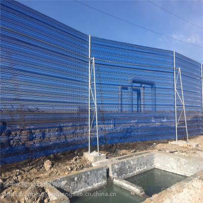 永腾圆孔防风抑尘网,专业生产安装防风抑尘墙