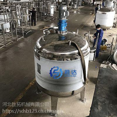临沂胜达sd-ytjbg150单速不锈钢高剪切乳化分散机2吨搅拌罐