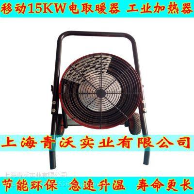 出售新疆乌鲁木齐永备小体积厂房升温工业取暖器