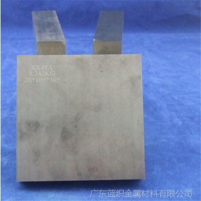株洲硬质合金YT14 蓝织供应株洲钨钢