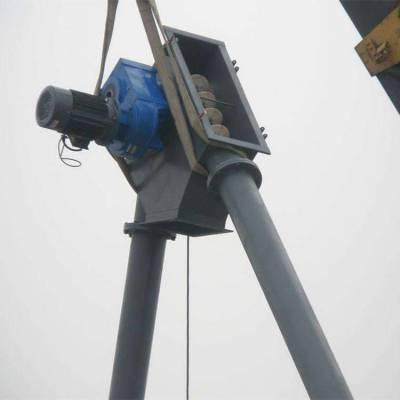 专业链板输送机报价环保 车间送料机