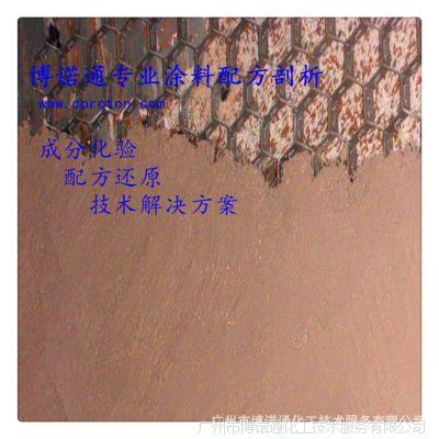 耐磨陶瓷涂料配方 陶瓷涂料配方剖析 耐高温涂料分析配方