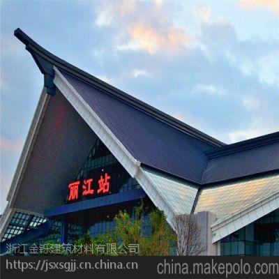 浙江金铄优质特惠供应25-430型矮立边会所屋面板