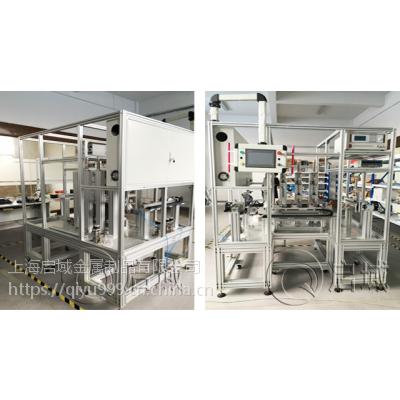 上海铝材厂铝型材配件机柜工作台用尼龙合页连接