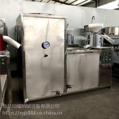 豆腐机简介 花生豆腐机操作视频