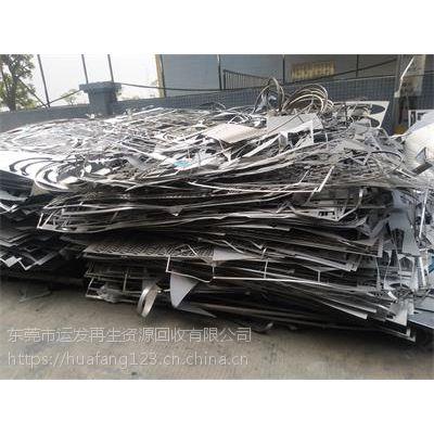 寮步废不锈钢头尾料回收,高价废旧金属模具回收高价同行找运发。
