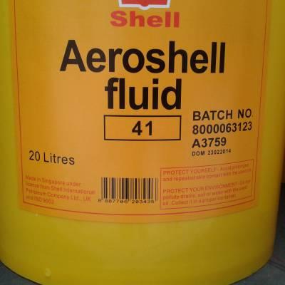 深圳AeroShell Fluid 41号航空液压油,AeroShell Fluid 3航空液压油