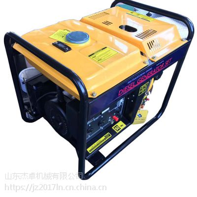 厂家直销 杰卓 柴油发电机 小型发电设备