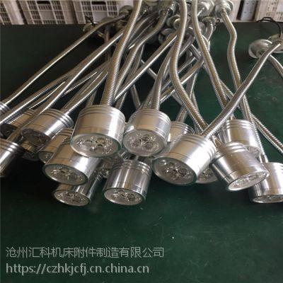 厂家专业生产工作灯 尺寸齐全 机床工作灯