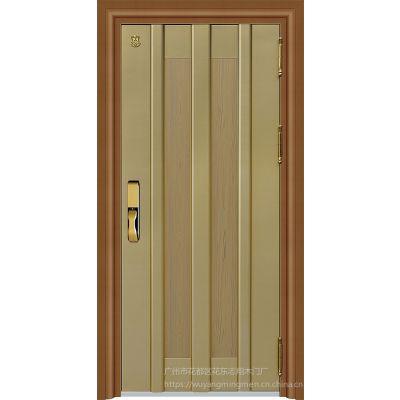 不锈钢防盗门 精美韩式门 不锈钢门生产厂家