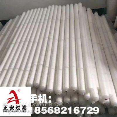 定冷水滤芯SL12/50 厂家现货供应