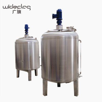 移动式搅拌桶 食品卫生级液体配料罐 不锈钢可调速搅拌罐 广旗牌