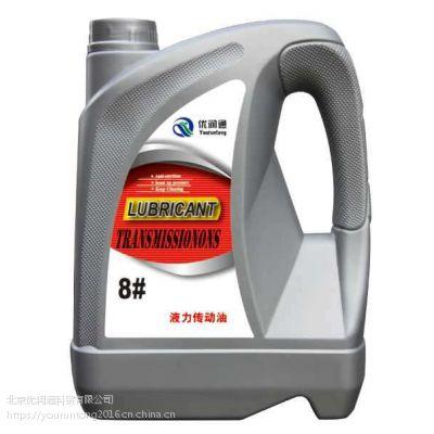 优润通批发8号液力传动油 装载机变速箱润滑油