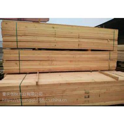 渝北建筑支模用方木