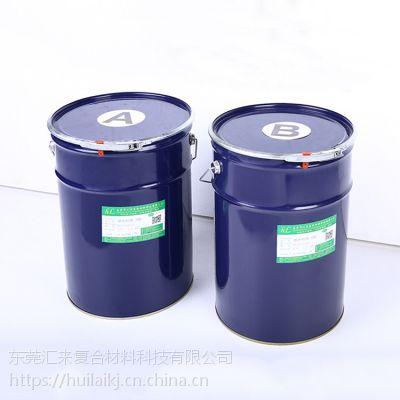 汇来模具胶 易操作 耐酸碱 手工香皂模具硅胶 东莞硅胶厂家直销
